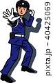 警備員 ガードマン 男性のイラスト 40425069