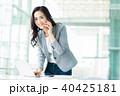 スマートフォン ビジネスウーマン ビジネスの写真 40425181