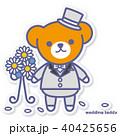 熊 ウエディング タキシードのイラスト 40425656