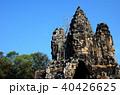 アンコールワット カンボジア 世界遺産の写真 40426625