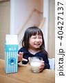 牛乳 (ミルク 子供 風呂上がり 幼児 女の子 2才 2歳 飲み物 ドリンク パジャマ 寝巻き) 40427137