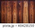 テクスチャ 木目 木製の写真 40428150