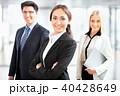 ビジネスマン ビジネスチーム 仲間の写真 40428649