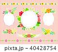 花のフレームセット 40428754