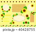 フレーム 花 ベクターのイラスト 40428755