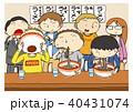 人気ラーメン店 40431074