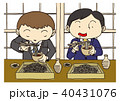 蕎麦 蕎麦屋 日本蕎麦のイラスト 40431076