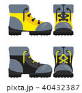 boots yellow and black icon 40432387