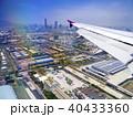 台灣 高雄 小港空港 空眺め 40433360