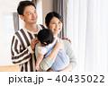 家族 親子 人物の写真 40435022