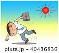 酷暑.3 40436836