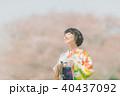 Sakura 40437092