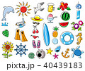夏 複数 バリエーションのイラスト 40439183