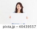 女性 ホワイトボード 笑顔の写真 40439557