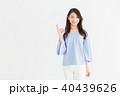 女性 笑顔 ポートレートの写真 40439626