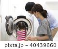 洗濯 ライフスタイル 洗濯物の写真 40439660