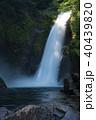 秋保大滝 滝 滝壺の写真 40439820