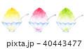かき氷 スイーツ デザートのイラスト 40443477