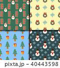 クリスマス ベクター 柄のイラスト 40443598