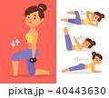 女性 トレーニング ワークアウトのイラスト 40443630