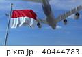 インドネシア 航空機 振るのイラスト 40444783