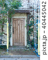 ドア 玄関 古いの写真 40445042