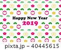 年賀状 Happy Newのイラスト 40445615