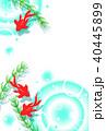 金魚 夏 波紋のイラスト 40445899