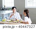 朝食 食事 夫婦の写真 40447327