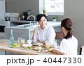 若い夫婦(朝食) 40447330