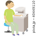 骨密度測定装置 ベクター 測定のイラスト 40449110