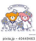 熊 ウエディング 花嫁のイラスト 40449463