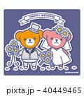 熊 ウエディング 花嫁のイラスト 40449465