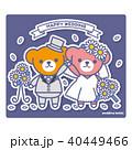 熊 ウエディング 花嫁のイラスト 40449466