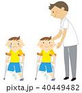 リハビリ 骨折 男の子のイラスト 40449482