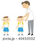 リハビリ 骨折 男の子のイラスト 40450502