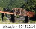 球磨川第1橋梁を渡る特急「かわせみ やませみ」(キハ47系) 40451214