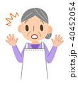 驚く シニア 主婦のイラスト 40452054