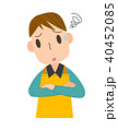 困る 悩む 男性のイラスト 40452085