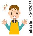 驚く びっくり 男性のイラスト 40452088