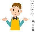 困る 呆れる 男性のイラスト 40452089