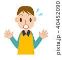 驚く 焦る 男性のイラスト 40452090