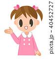 女の子 子供 説明のイラスト 40452727