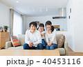 家族 親子 リビングの写真 40453116