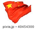中国国旗 40454300