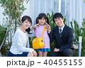 家族 女の子 ポートレートの写真 40455155