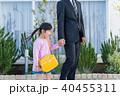 若い家族、女の子、親子、登園、イクメン 40455311