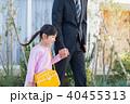 若い家族、女の子、親子、登園、イクメン 40455313