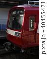 京浜急行2000形(リバイバルカラー) 40455421