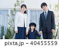 家族 女の子 ポートレートの写真 40455559